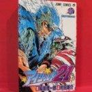 Eyeshield 21 #14 Manga Japanese / Riichiro Inagaki, Yusuke Murata