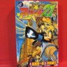 Eyeshield 21 #2 Manga Japanese / Riichiro Inagaki, Yusuke Murata