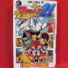 Eyeshield 21 #3 Manga Japanese / Riichiro Inagaki, Yusuke Murata