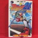 Eyeshield 21 #4 Manga Japanese / Riichiro Inagaki, Yusuke Murata