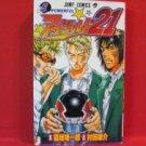 Eyeshield 21 #5 Manga Japanese / Riichiro Inagaki, Yusuke Murata