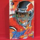 Eyeshield 21 #6 Manga Japanese / Riichiro Inagaki, Yusuke Murata