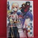 Fate Stay Night Glory Battle Hen comic a la carte Anthology Manga Japanese