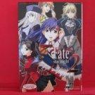 Fate/stay night Anthology Game Comic #2 Manga Japanese