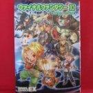 Final Fantasy XI 4 koma Anthology Comic #9 Manga Japanese