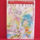 Fire Emblem: Seisen no Keifu #10 Manga Japanese / OOSAWA Mitsuki