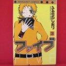 Five #3 Manga Japanese / FURUKAWA Shiori