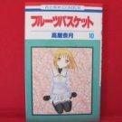Fruits Basket #10 Manga Japanese / TAKAYA Natsuki