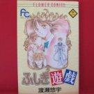 Fushigi Yuugi The Mysterious Play #11 Manga Japanese / WATASE Yuu