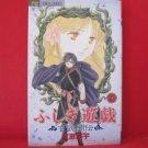 Fushigi Yuugi The Mysterious Play Genbu Kaiden #5 Manga Japanese / WATASE Yuu