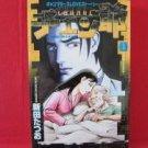 Gamblers Love Story Chenji #3 Manga Japanese / Tatsuo Nitta