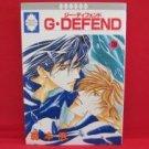 G-Defend #19 Manga Japanese / Shu Morimoto