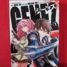 Genez #1 Manga Japanese / FUKAMI Makoto, KAZUGAI Akira