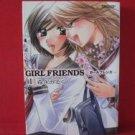 Girl Friends #1 Manga Japanese / MORINAGA Milk