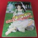Girls Bravo #3 Manga Japanese / MARIO Kaneda