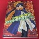 Girls Bravo #9 Manga Japanese / MARIO Kaneda