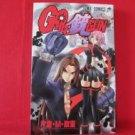 Go Da Gun #16 Manga Japanese / KATAKURA Masanori