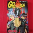 Go Da Gun #9 Manga Japanese / KATAKURA Masanori