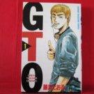 GTO #1 Manga Japanese / FUJISAWA Tohru