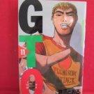 GTO #11 Manga Japanese / FUJISAWA Tohru
