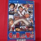 Gun Blaze West #1 Manga Japanese / WATSUKI Nobuhiro