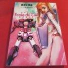 Gundam Ecole du Ciel #2 Manga Japanese / MIKIMOTO Haruhiko
