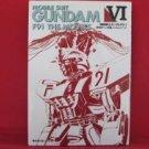 Gundam F91 The Movie VI 6 Full Color Manga Japanese