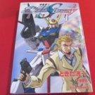Gundam Seed Destiny Astray #2 Manga Japanese / TOKITA Koichi, CHIBA Tomohiro