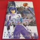 Gundam Seed Destiny the Edge #3 Manga Japanese / Chimaki Kuori