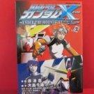 Gundam X Under The Moonlight #2 Manga Japanese / OHSHIMA Chitose, AKATSU Yutaka