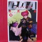 Gundam: Char's Deleted Affair [C.D.A] #2 Manga Japanese / KITAZUME Hiroyuki