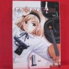 Gunslinger Girl #1 Manga Japanese / AIDA Yu
