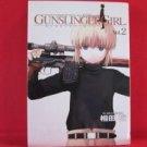 Gunslinger Girl #2 Manga Japanese / AIDA Yu
