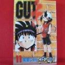 Gut's #11 Manga Japanese / FUDO Jun