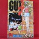 Gut's #14 Manga Japanese / FUDO Jun