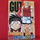 Gut's #15 Manga Japanese / FUDO Jun