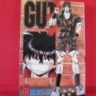 Gut's #6 Manga Japanese / FUDO Jun