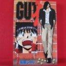 Gut's #7 Manga Japanese / FUDO Jun