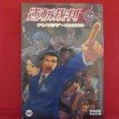 Gyakuten Saiban I & II Anthology Kingdom Manga
