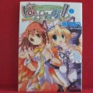 Happiness #2 Manga Japanese / FUJII Rino, Windmill