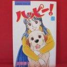 Happy #5 Manga Japanese / HAMA Nobuko