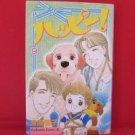 Happy #9 Manga Japanese / HAMA Nobuko