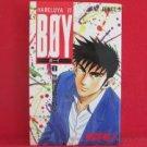 Hareluya II Boy #1 Manga Japanese / UMEZAWA Haruto