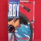 Hareluya II Boy #25 Manga Japanese / UMEZAWA Haruto