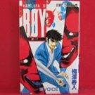 Hareluya II Boy #28 Manga Japanese / UMEZAWA Haruto
