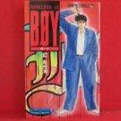 Hareluya II Boy #3 Manga Japanese / UMEZAWA Haruto