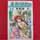Hayate the Combat Butler #11 Manga Japanese / HATA Kenjiro