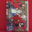 Heart no Kuni no Alice #1 Manga Japanese / QuinRose, HOSHINO Soumei
