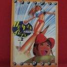 Heaven Eleven #2 Manga Japanese / OWADA Hideki