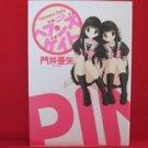 Heaven's Gate Pink Manga Japanese / KADOI Aya